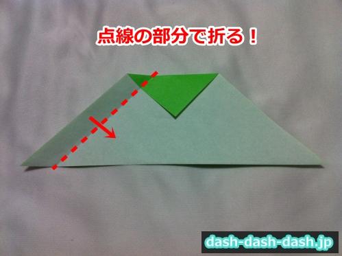 あじさい 折り紙 簡単 作り方11