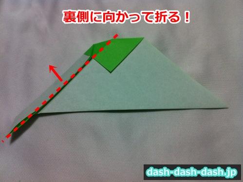 あじさい 折り紙 簡単 作り方12