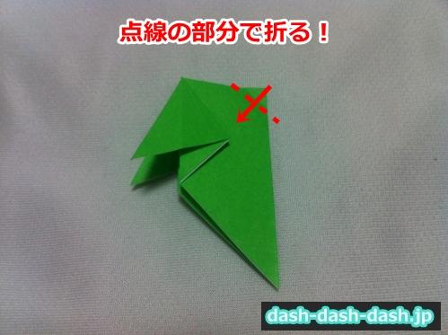 朝顔 葉っぱ 折り紙12