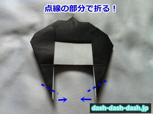 織姫 折り紙 折り方 簡単24