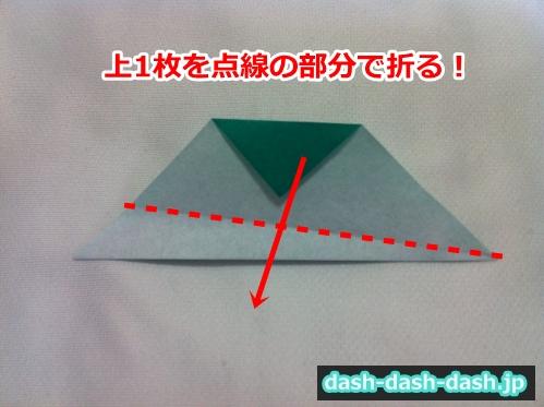 折り紙 ひまわり 葉っぱ 折り方05