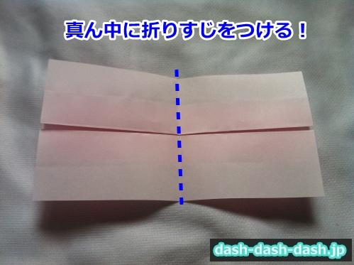 着物 折り紙 簡単 折り方05
