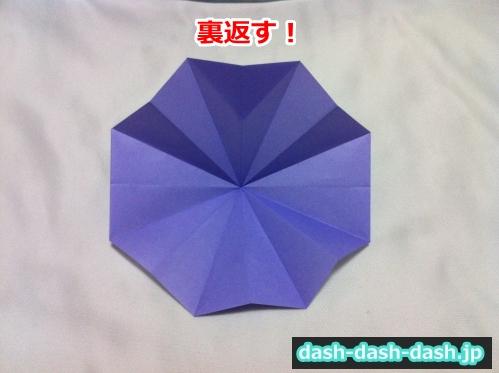 朝顔 折り紙 折り方 簡単17
