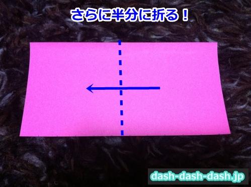 織姫 折り紙 折り方 簡単04