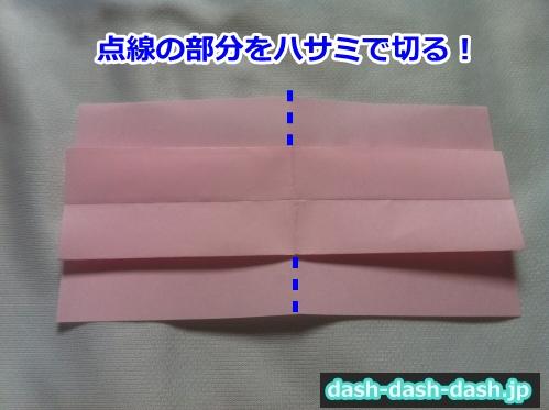 着物 折り紙 簡単 折り方06