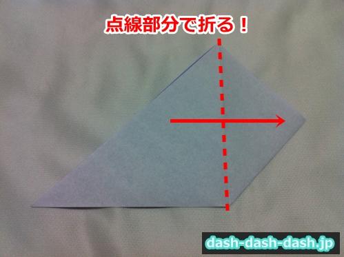 朝顔 折り紙 折り方 簡単06