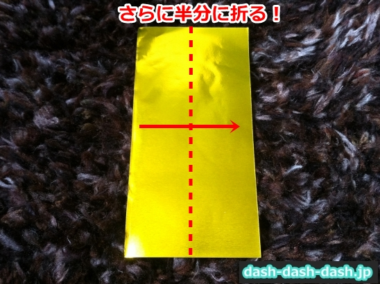 天の川 折り紙 作り方03