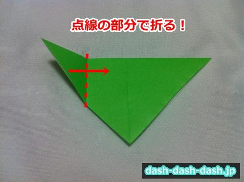 朝顔 葉っぱ 折り紙04