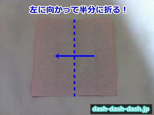 ひまわり 折り紙 折り方 簡単16