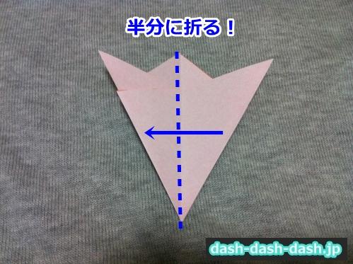 花火 折り紙 折り方 簡単09
