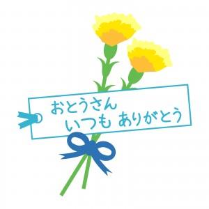 父の日に贈る黄色いバラとカード