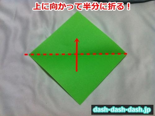 あじさい 折り紙 簡単 作り方08