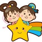 星の折り紙!七夕にぴったりな簡単キラキラ星の折り方はコレ!