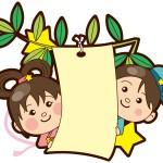 短冊の折り紙の折り方(作り方)!七夕飾りに子供と作ろう!