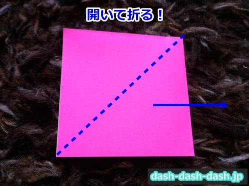織姫 折り紙 折り方 簡単05