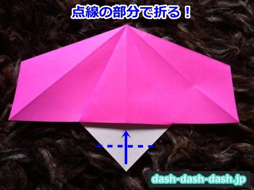 織姫 折り紙 折り方 簡単11