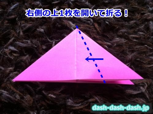 織姫 折り紙 折り方 簡単08