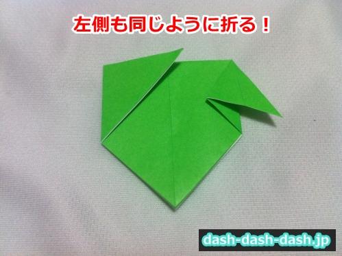 朝顔 葉っぱ 折り紙10