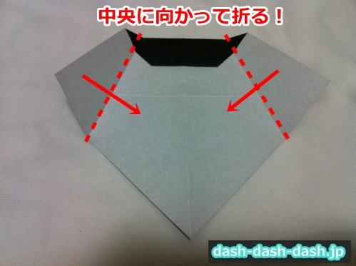 彦星 折り紙 折り方20