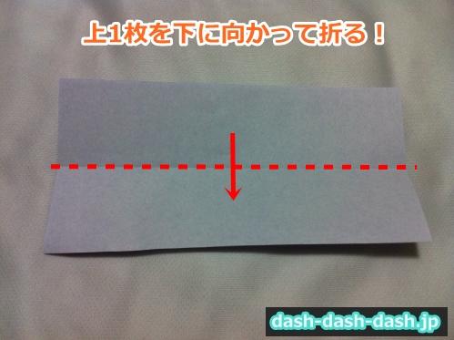 あじさい 折り紙 簡単 作り方03
