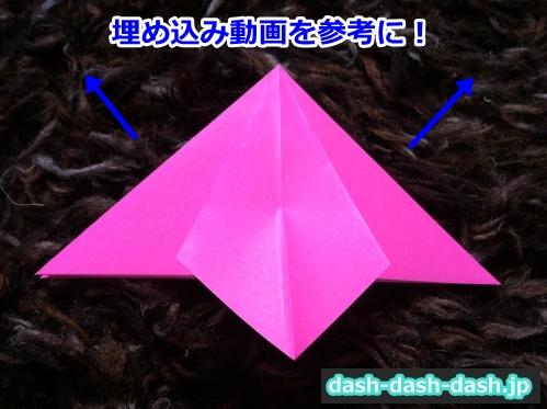 織姫 折り紙 折り方 簡単09
