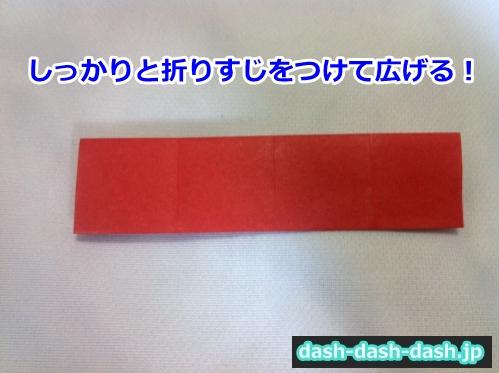 ひまわり 折り紙 折り方 簡単21