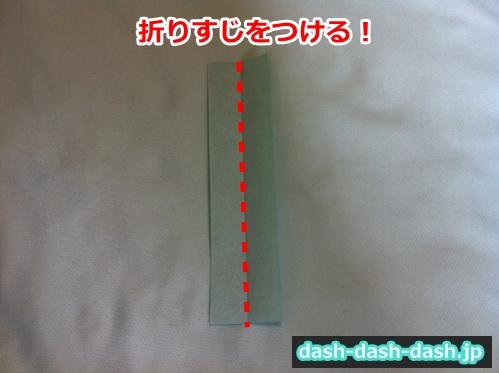 折り紙 ひまわり 葉っぱ 折り方09
