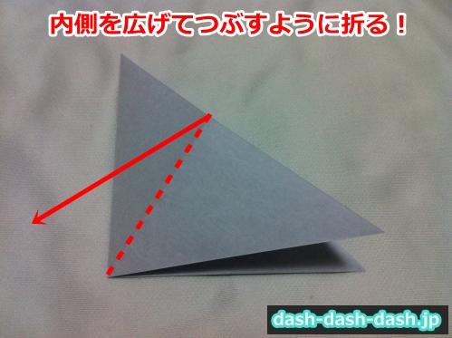 朝顔 折り紙 折り方 簡単04