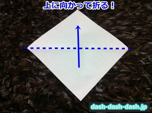 七夕 金魚 折り紙03