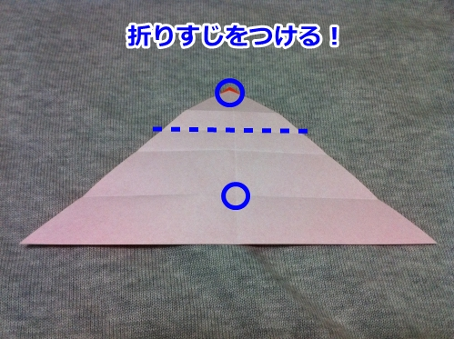 花火 折り紙 折り方 簡単06