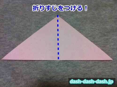 花火 折り紙 折り方 簡単02