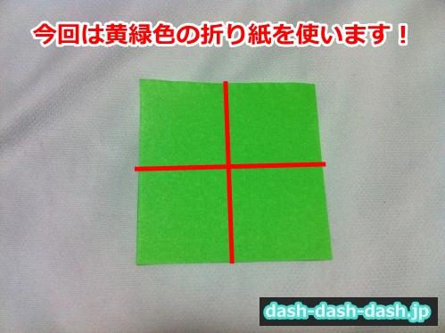 朝顔 葉っぱ 折り紙01