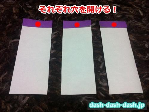 短冊 折り紙 折り方03