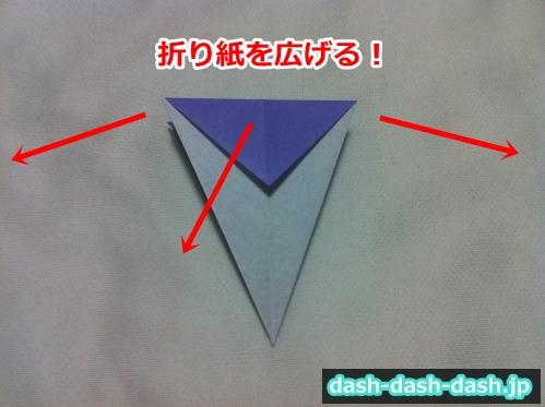 朝顔 折り紙 折り方 簡単16