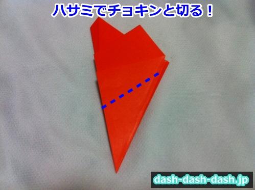 星 折り紙 七夕09