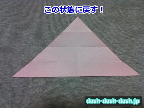 花火 折り紙 折り方 簡単05