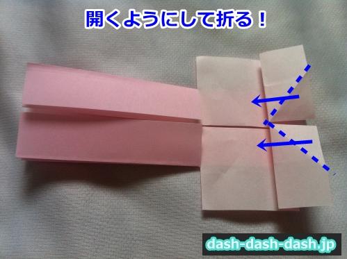 着物 折り紙 簡単 折り方10