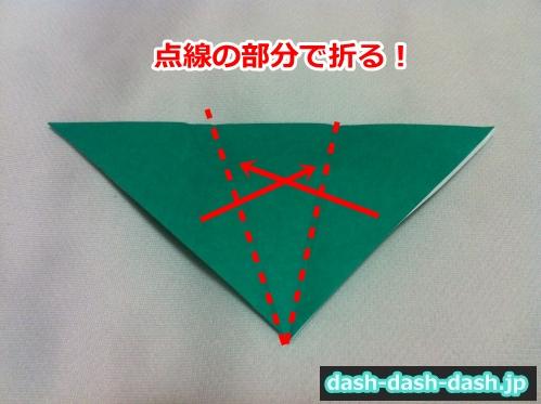 笹 折り紙 折り方03