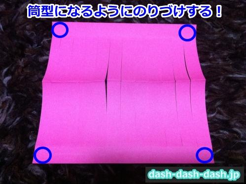 ちょうちん 折り紙 作り方04