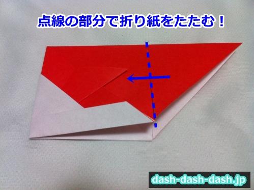 七夕 金魚 折り紙11