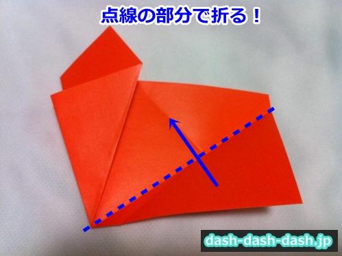 星 折り紙 七夕07