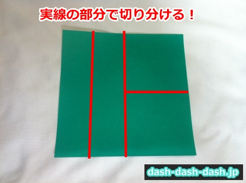 折り紙 ひまわり 葉っぱ 折り方01