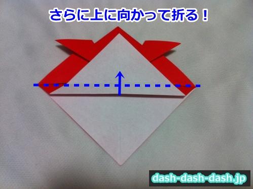 七夕 金魚 折り紙08