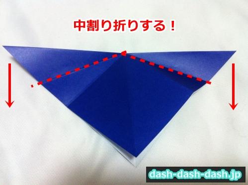 彦星 折り紙 折り方09