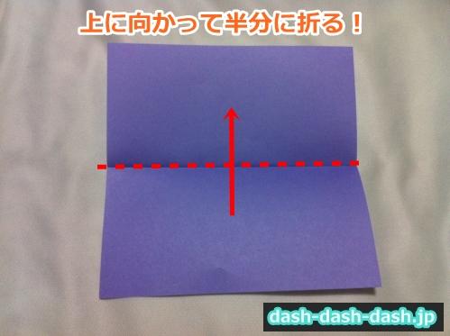 あじさい 折り紙 簡単 作り方02