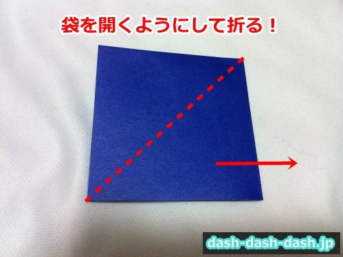 彦星 折り紙 折り方05