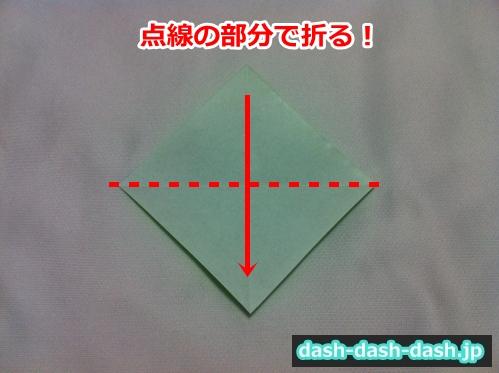 朝顔 葉っぱ 折り紙03