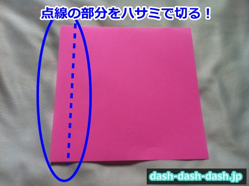 着物 折り紙 簡単 折り方13