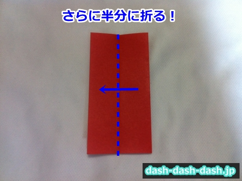 ひまわり 折り紙 折り方 簡単17
