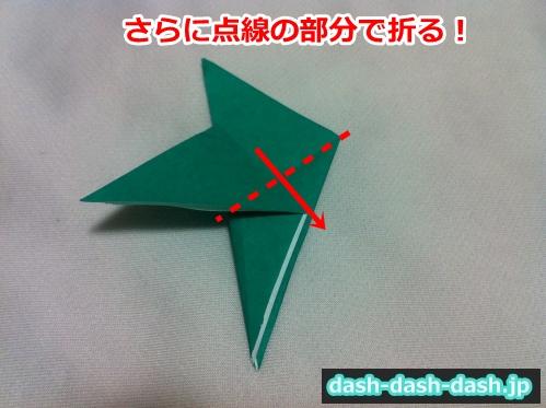 笹 折り紙 折り方05